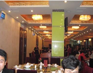 Restaurante de refrigeración